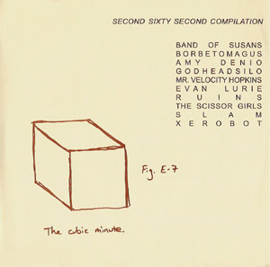 60 Seccond Compilation 7""